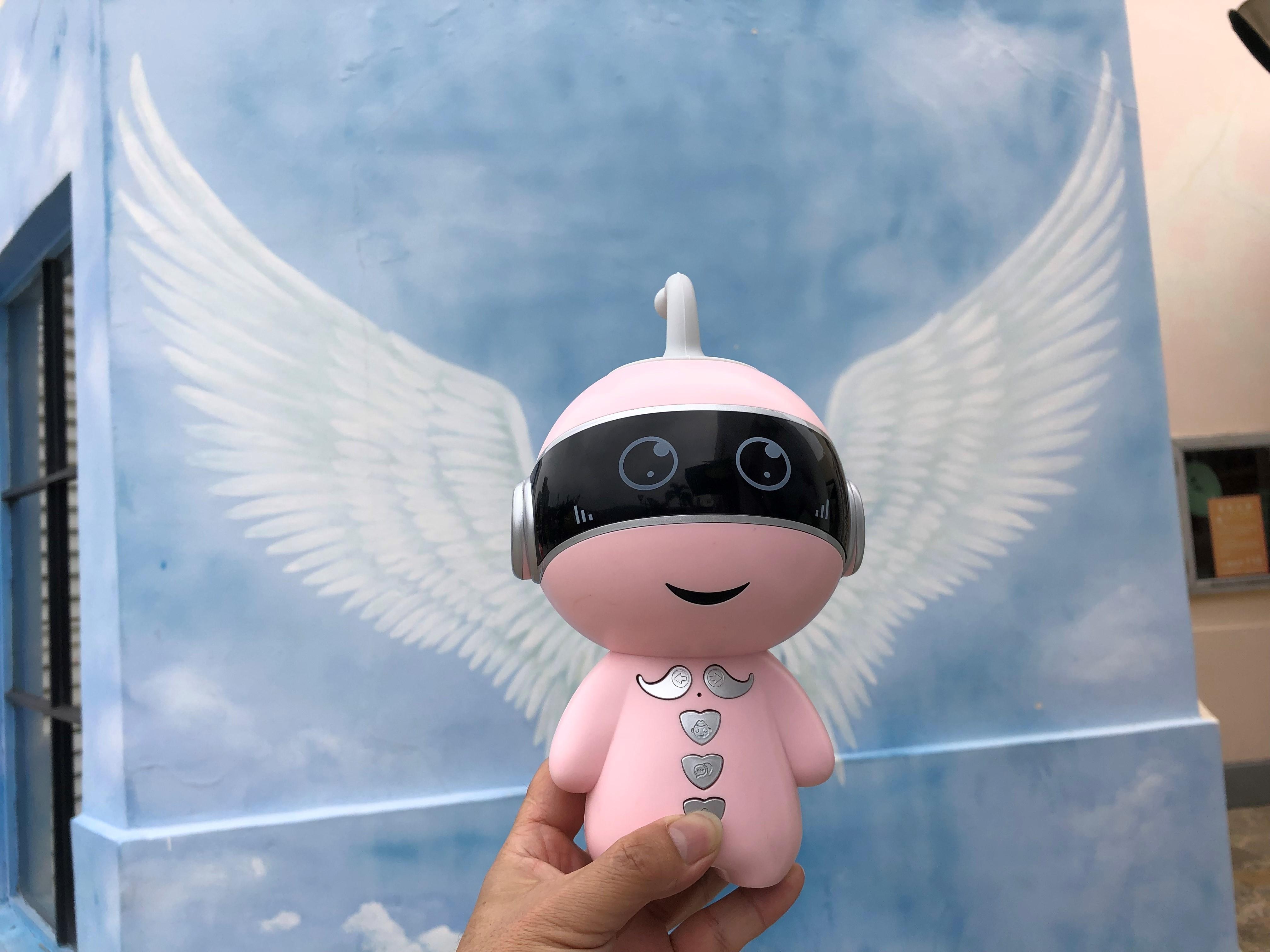 爱可行儿童机器人